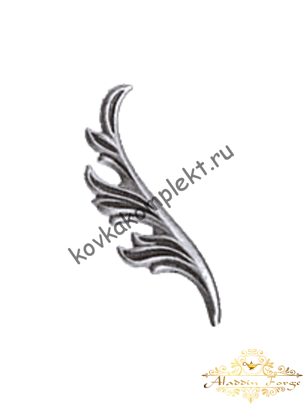 Кованый лист 8 х 25,8 см (арт. 3808/1)