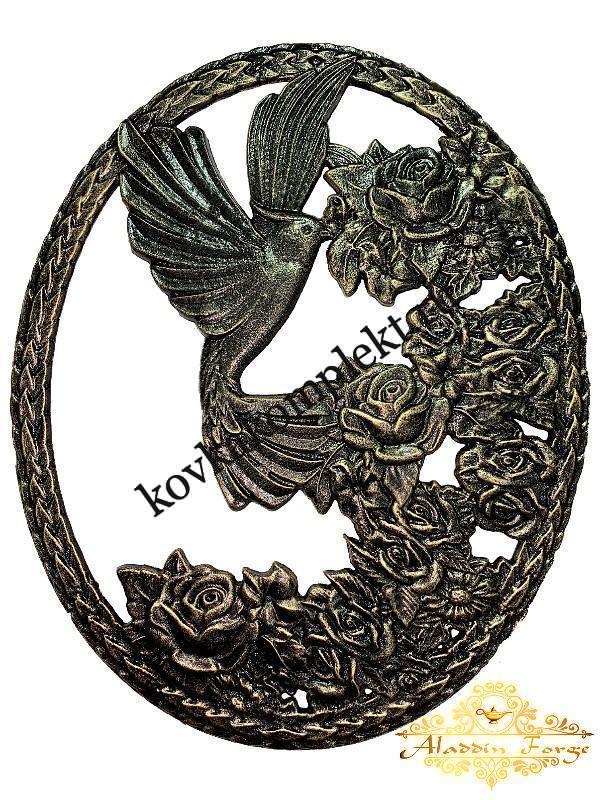 Декоративный узор 27 х 33 см (арт. 3309)