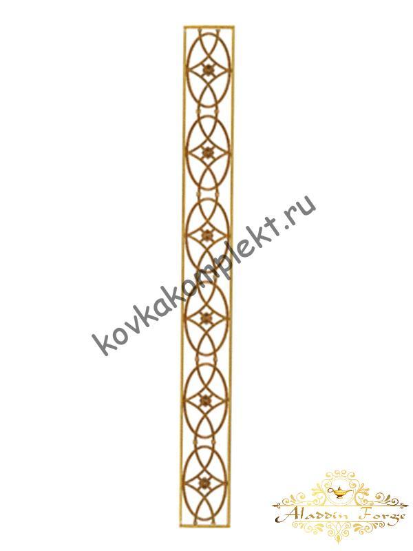 Декоративный узор (полоса) 195 х 20 см (арт. 6860)