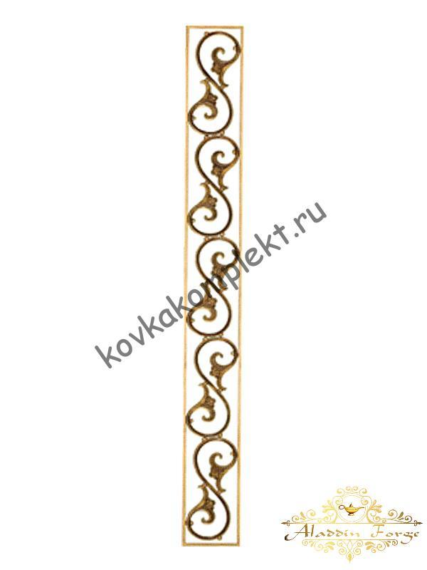 Декоративный узор (полоса) 195 х 20 см (арт. 6861)