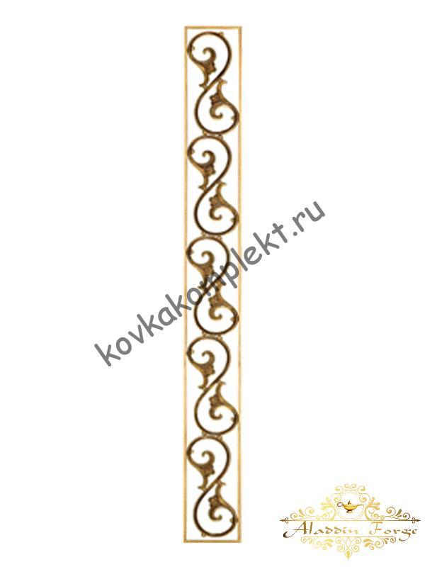 Декоративный узор (полоса) 195 х 20 см (арт. 6861/1)