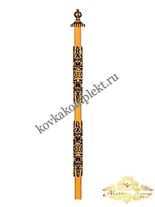 Столб кованый для перил 130 см (арт. 1520/1)