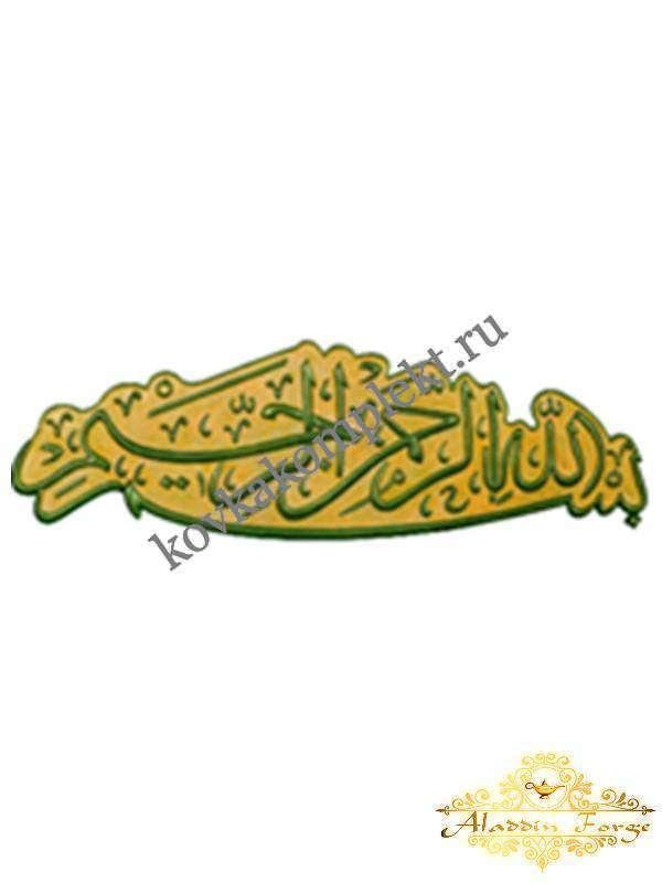 Декоративная накладка 70 х 22,5 см (арт. 4493)