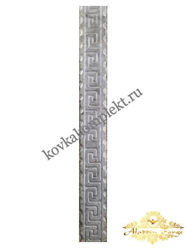 Декоративная полоса 50 х 3 (арт. 9610)
