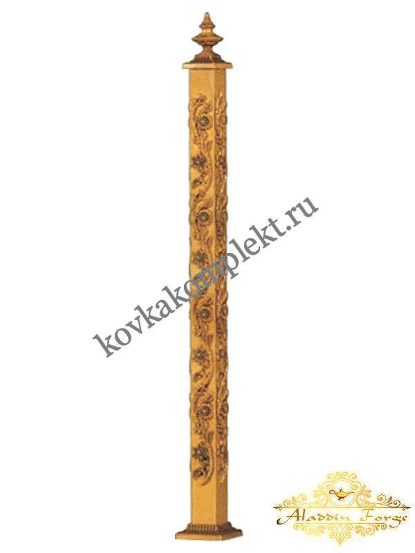 Столб кованый для перил 13 х 135 см (арт. 1907)